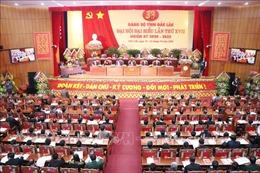 Đồng chí Phạm Bình Minh: Phát triển nông nghiệp là nhiệm vụ then chốt của Đắk Lắk