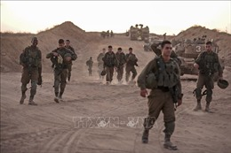 Mỹ khẳng định duy trì ưu thế quân sự của Israel ở Trung Đông