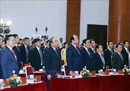 Thủ tướng Nguyễn Xuân Phúc dự Đại hội Thi đua yêu nước ngành Tài chính lần thứ V