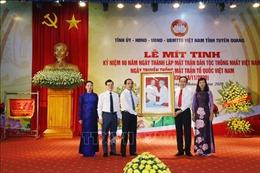 Tuyên Quang: Mít tinh kỷ niệm 90 năm Ngày thành lập Mặt trận Dân tộc thống nhất Việt Nam