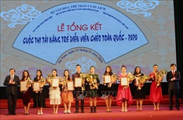 Bế mạc Cuộc thi Tài năng trẻ diễn viên Chèo toàn quốc năm 2020