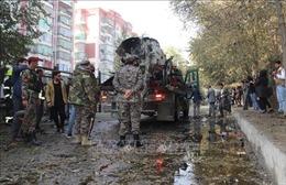 Đánh bom thảm khốc tại Afghanistan, ít nhất 14 người thiệt mạng