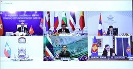 Hội nghị Cấp cao ACMECS lần thứ 9: Các nước thông qua 'Tuyên bố Phnom Penh'