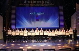 Trao giải Hội thi Sáng tạo dành cho thanh, thiếu niên, nhi đồng toàn quốc năm 2020