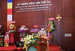 Đại lễ tưởng niệm Đức vua - Phật hoàng Trần Nhân Tông tại TP Hồ Chí Minh