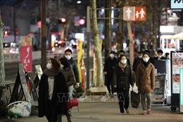 Nhật Bản gia hạn tình trạng khẩn cấp ở Tokyo và 3 tỉnh lân cận