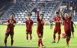 Đội tuyển Việt Nam ủng hộ 300 triệu đồng vào Quỹ vaccine phòng COVID-19