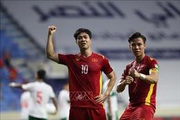 Khoảnh khắc ăn mừng chiến thắng '4 sao' của các tuyển thủ Việt Nam