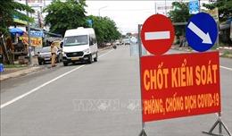 Lập 9 chốt phòng dịch tại cửa ngõ ra, vào tỉnh Vĩnh Long