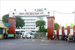 Chung tay cùng Bệnh viện Bệnh Nhiệt đới TP Hồ Chí Minh phòng, chống COVID-19