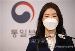 Hàn Quốc kêu gọi Triều Tiên đáp lại đề nghị đối thoại