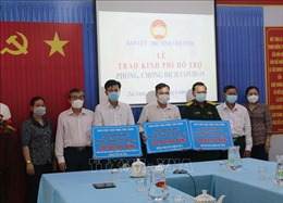 Trà Vinh: Trao 2,5 tỷ đồng cho các địa phương phòng, chống dịch COVID-19