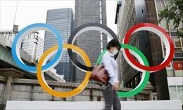 Olympic Tokyo 2020: Lực lượng Bảo vệ bờ biển Nhật Bản diễn tập bảo vệ an ninh