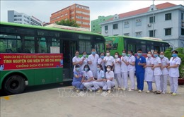Hỗ trợ TP Hồ Chí Minh phòng, chống dịch COVID-19