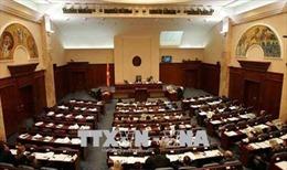 Macedonia ấn định thời gian tổ chức trưng cần ý dân về việc đổi tên nước