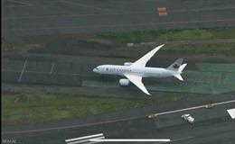 Sân bay Narita phải đóng cửa do máy bay hạ cánh nhầm đường băng
