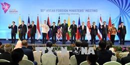 AMM 51: Hội nghị Bộ trưởng Ngoại giao ASEAN với các Đối tác Đối thoại