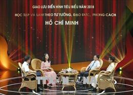 Lan tỏa sâu rộng học tập và làm theo tư tưởng, đạo đức, phong cách Hồ Chí Minh