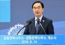 Sau 11 năm diễn ra, lần đầu tiên tổ chức kỷ niệm Hội nghị thượng đỉnh liên Triều 2007