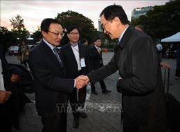 Hai miền Triều Tiên tổ chức kỷ niệm 11 năm cuộc gặp thượng đỉnh 2007