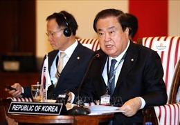 Đề xuất trưng cầu ý dân về sửa đổi Hiến pháp Hàn Quốc