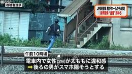 Người đàn ông trung niên bất ngờ xịt khí nghi là hơi cay tại nhà ga trung tâm Tokyo