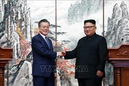 Hàn Quốc vẫn chuẩn bị cho khả năng nhà lãnh đạo Triều Tiên thăm trong năm nay