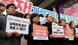 Lần đầu tiên, doanh nhân Hàn Quốc được thăm KCN Kaesong chung với Triều Tiên