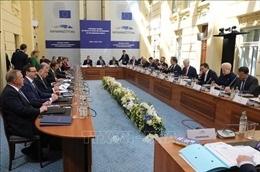 EU công bố dự thảo ngân sách năm 2020