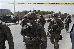 Mỹ sẽ duy trì lực lượng tình báo hùng hậu tại Afghanistan