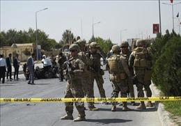 Saudi Arabia đồng ý cho binh sĩ Mỹ đồn trú