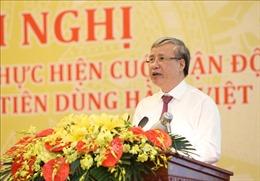 Đưa hàng Việt chiếm lĩnh thị trường trong nước, thâm nhập sâu thị trường quốc tế