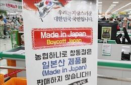 Hàn Quốc dành 833 triệu USD đối phó biện pháp hạn chế thương mại của Nhật Bản