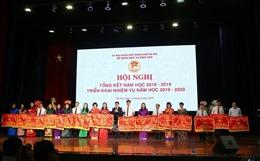 Hà Nội tập trung nâng cao chất lượng giáo dục toàn diện trong năm học mới