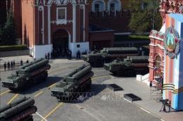 Thổ Nhĩ Kỳ cân nhắc mua thêm hệ thống phòng không S-400 của Nga