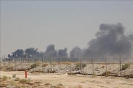 Iran bác cáo buộc của Mỹ về vụ tấn công các cơ sở lọc dầu ở Saudi Arabia