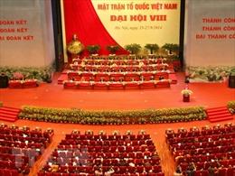 Đại hội đại biểu toàn quốc Mặt trận Tổ quốc Việt Nam diễn ra từ ngày 18-20/9