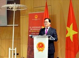 Việt Nam ưu tiên bảo tồn, phát huy các bản sắc và truyền thống văn hóa dân tộc