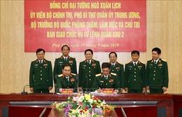 Đại tướng Ngô Xuân Lịch thăm, làm việc và chủ trì bàn giao chức Tư lệnh Quân khu 2