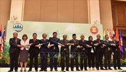 Phát động thi thiết kế logo nhận dạng ASEAN năm 2020