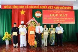 Họp mặt kỷ niệm 89 năm Ngày truyền thống Mặt trận Tổ quốc Việt Nam