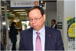 LG thay thế lãnh đạo sau kết quả kinh doanh 'tồi tệ'
