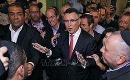 Israel: Ứng viên Gideon Sa'ar bắt đầu chiến dịch tranh cử chức Chủ tịch đảng Likud