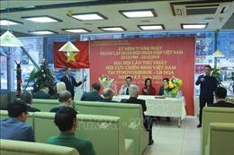 Hội Cựu chiến binh Việt Nam tại Novosibirsk góp phần thúc đẩy quan hệ Việt - Nga