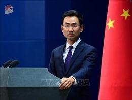 Trung Quốc kêu gọi Triều Tiên kiềm chế và đối thoại