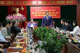 Hải Dương - Phú Yên tăng cường hợp tác, cùng phát triển