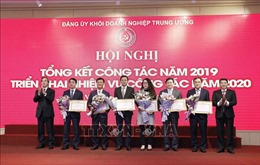 Đảng ủy Khối Doanh nghiệp Trung ương triển khai nhiệm vụ năm 2020
