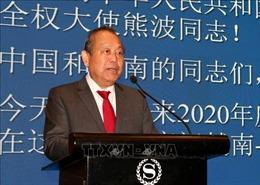 Chiêu đãi kỷ niệm 70 năm Ngày thiết lập quan hệ ngoại giao Việt Nam-Trung Quốc