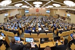 Chính phủ Nga thông qua sửa đổi ngân sách liên bang