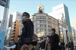 Nhật Bản ghi nhận ngày có số ca nhiễm mới tăng nhiều nhất